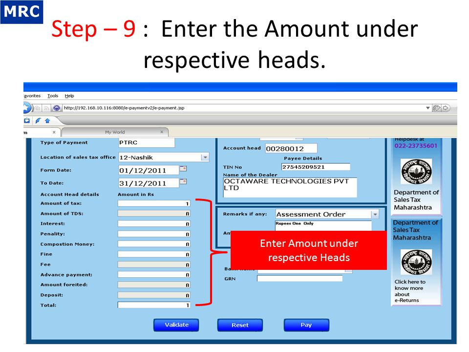 Step – 9 : Enter the Amount under respective heads. Enter Amount under respective Heads