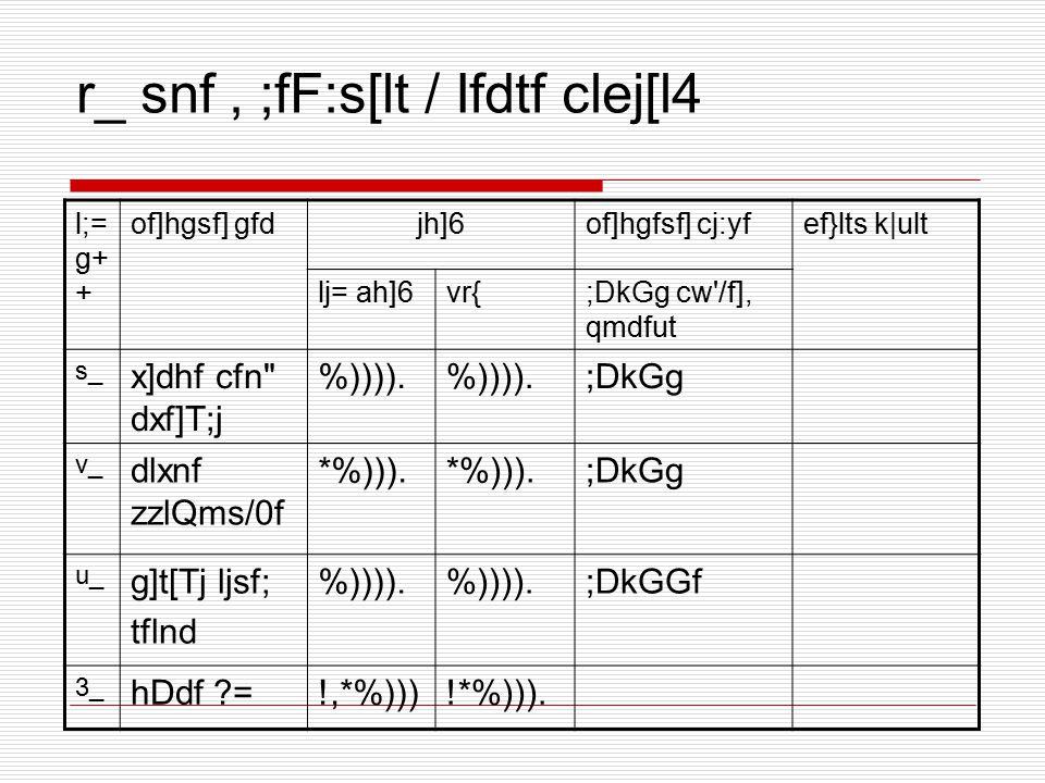 r_ snf, ;fF:s[lt / Ifdtf clej[l4 l;= g+ + of]hgsf] gfdjh]6of]hgfsf] cj:yfef}lts k|ult lj= ah]6vr{;DkGg cw'/f], qmdfut s_ x]dhf cfn