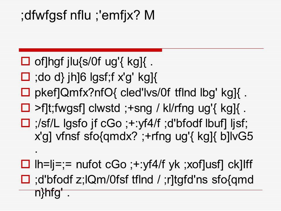 ;dfwfgsf nflu ;'emfjx? M  of]hgf jlu{s/0f ug'{ kg]{.  ;do d} jh]6 lgsf;f x'g' kg]{  pkef]Qmfx?nfO{ cled'lvs/0f tflnd lbg' kg]{.  >f]t;fwgsf] clwst