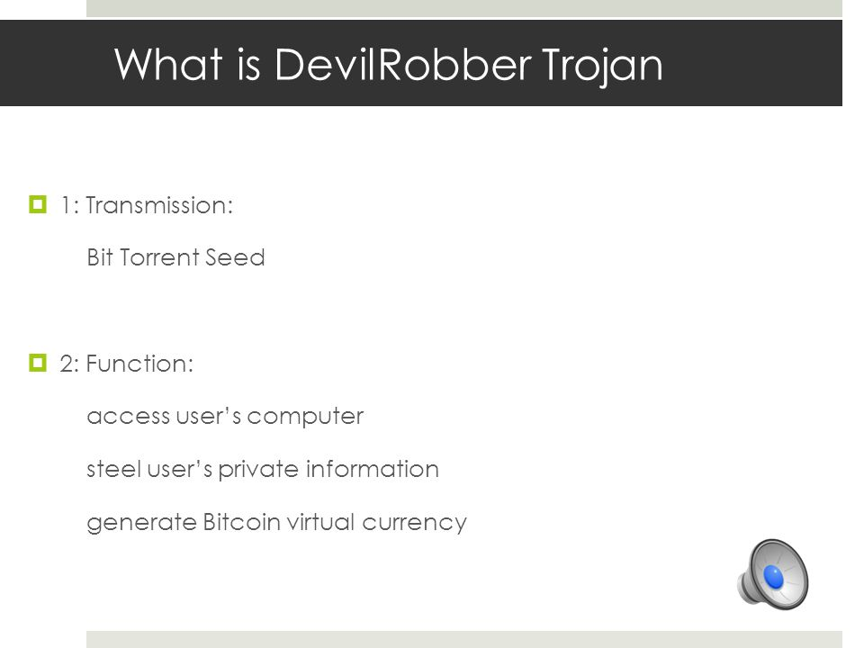 An Introduction to DevilRobber Trojan Ruomu Guo CPSC 620 Presentation