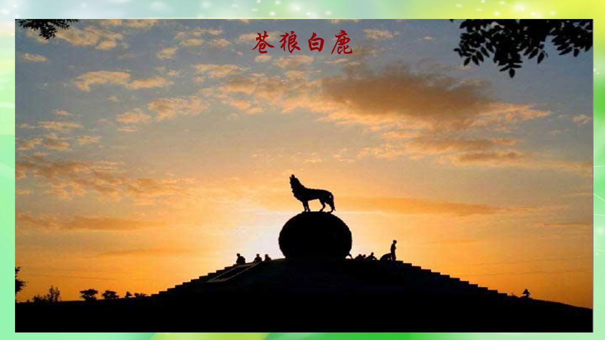中国书法名家百人长卷