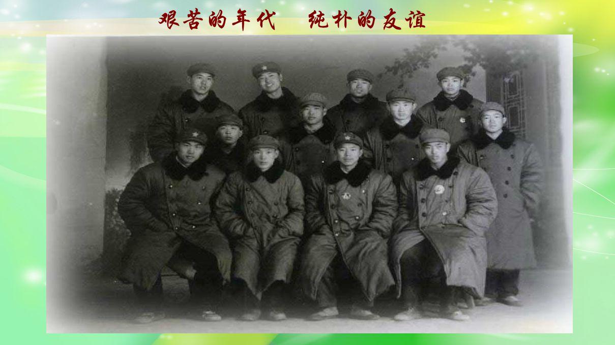 那年深秋,来了一批屯垦戌边的兵团战士, 他们在这里与命运抗争 …… 用 花样年华谱写了一曲曲难忘的青春之歌!