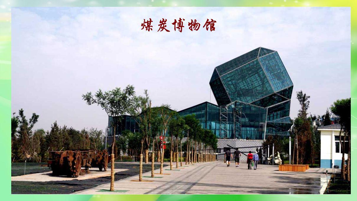 富丽堂皇的当代中国书法艺术馆
