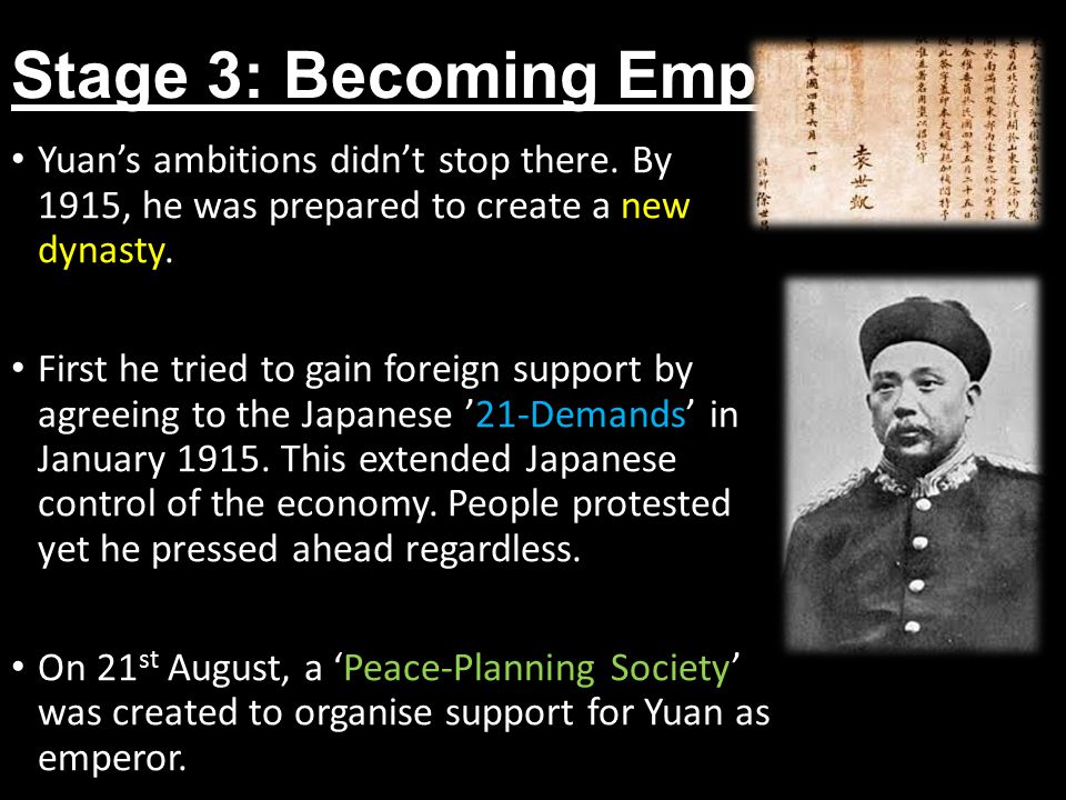 Stage 3: Becoming Emperor Yuan's ambitions didn't stop there.