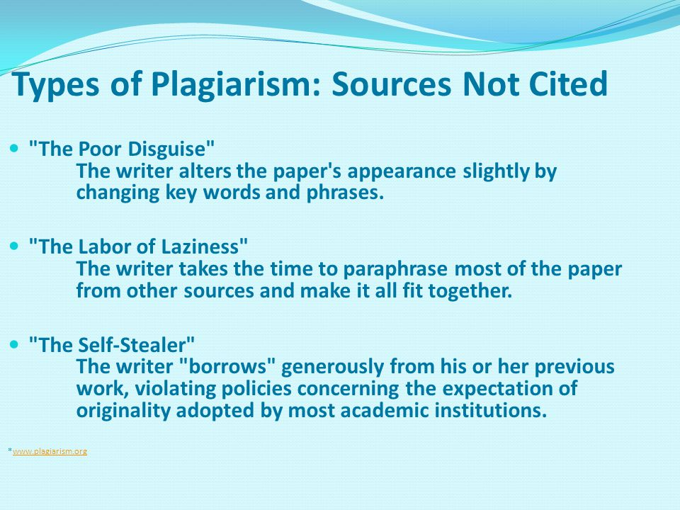 Types of Plagiarism: Sources Not Cited