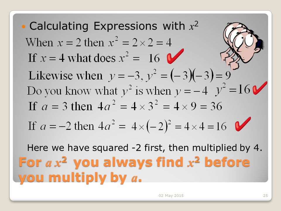 For a x 2 you always find x 2 before you multiply by a.