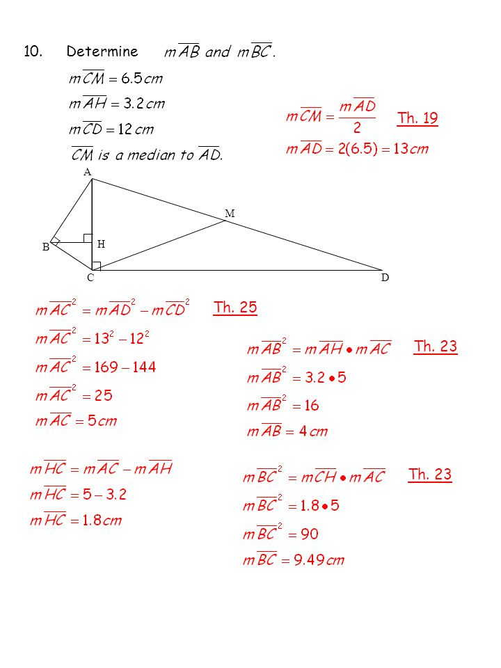 11.In the right triangle, h is the altitude from the hypotenuse.