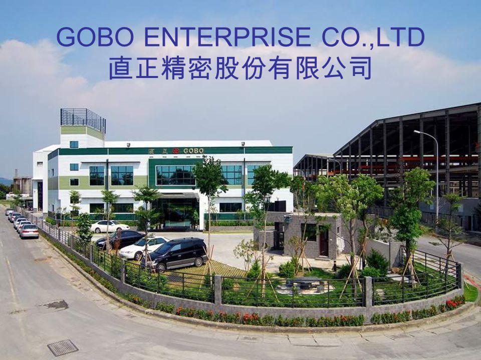 GOBO ENTERPRISE CO.,LTD 直正精密股份有限公司