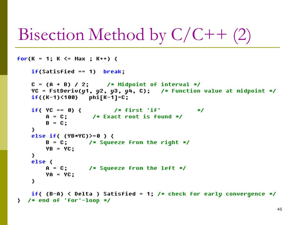 45 Bisection Method by C/C++ (2)