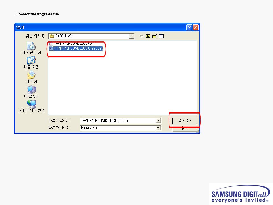 7. Select the upgrade file