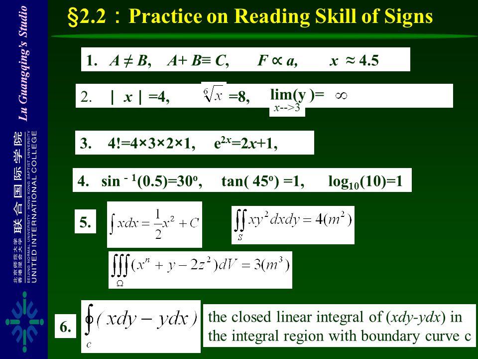 Lu Guangqing's Studio 1. A ≠ B, A+ B≡ C, F ∝ a, x ≈ 4.5 3. 4!=4×3×2×1, e 2x =2x+1, 4. sin - 1 (0.5)=30 o, tan( 45 o ) =1, log 10 (10)=1 5. 2. | x | =4