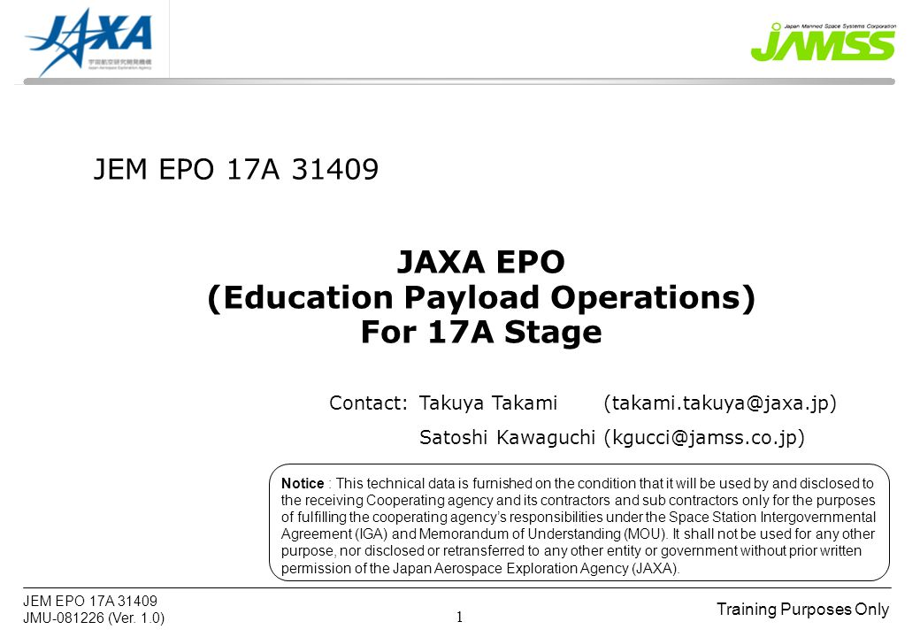 Training Purposes Only JEM EPO 17A 31409 JMU-081226 (Ver.