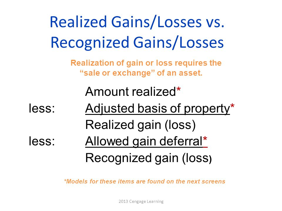 Realized Gains/Losses vs.
