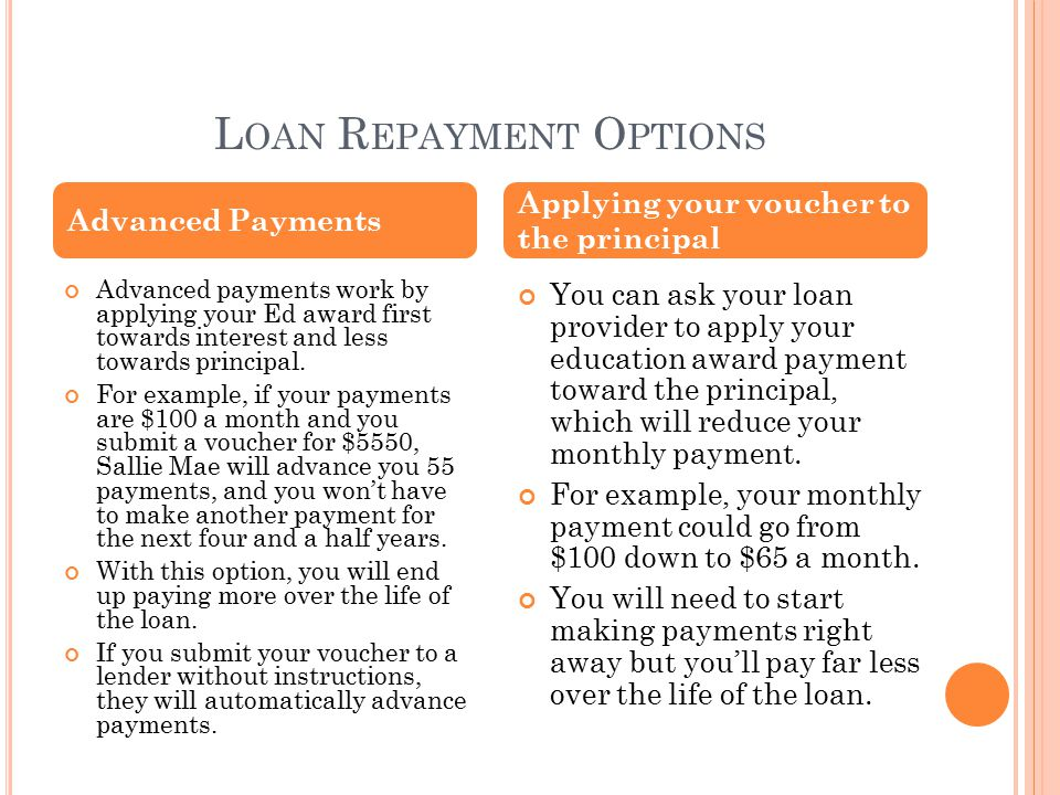 D ECIDING W HICH L OAN TO P AY O FF With everything else being equal, you may wish to pay off the loan with the higher interest rate first.