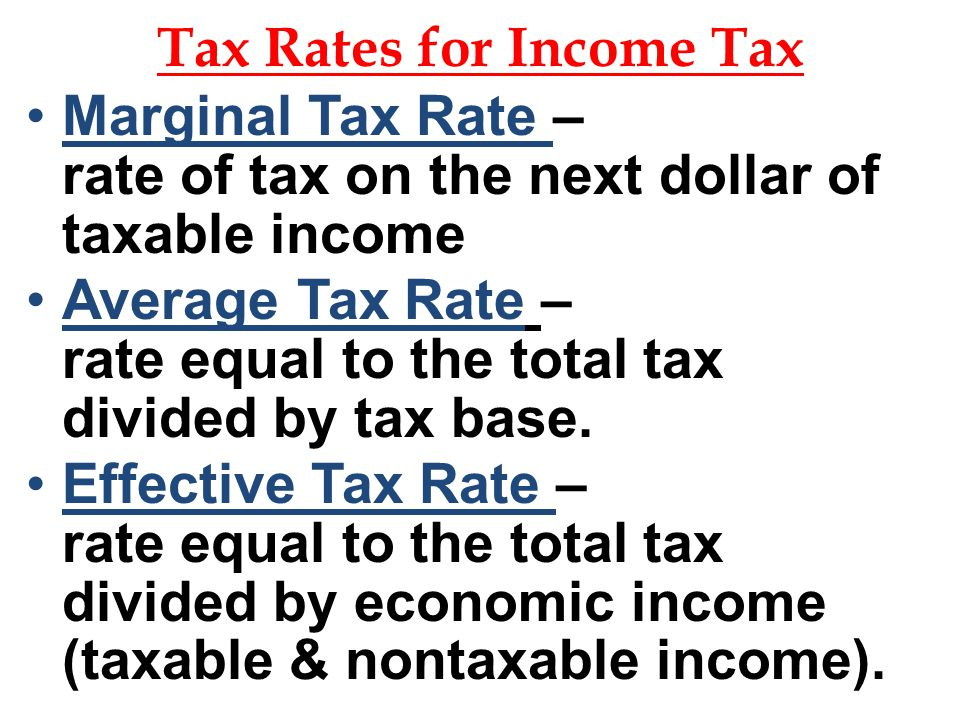 Taxes and Cash Flow Tax cost is the increase in tax for the period and is a cash outflow Tax savings is a decrease in tax for a period and is a cash inflow – Expense payment generates an outflow, but deduction generates a tax reduction – Reducing income taxes paid is a pure cash inflow because tax savings are not taxable