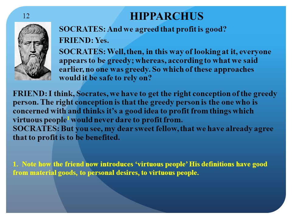 HIPPARCHUS SOCRATES: And we agreed that profit is good.