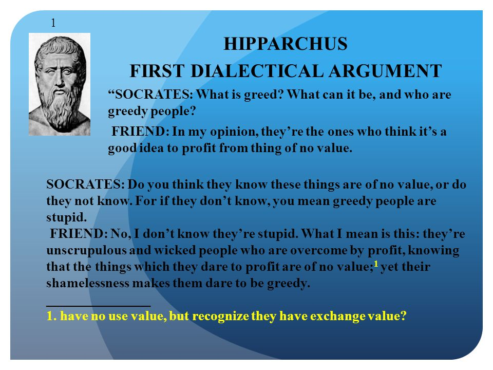 HIPPARCHUS FIRST DIALECTICAL ARGUMENT SOCRATES: What is greed.
