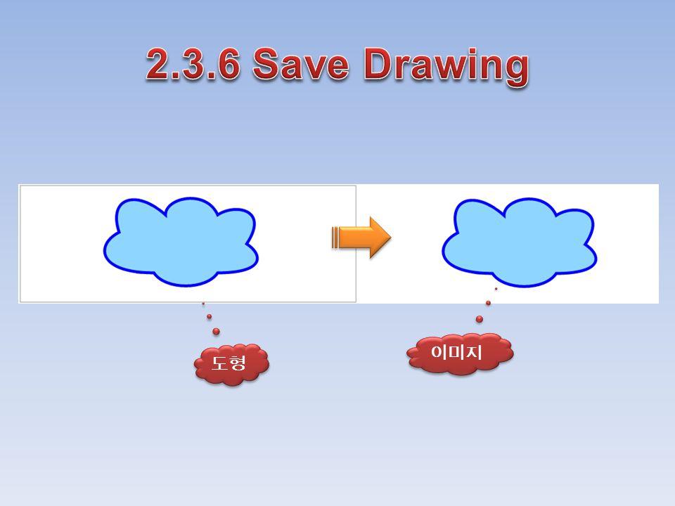 도형 이미지