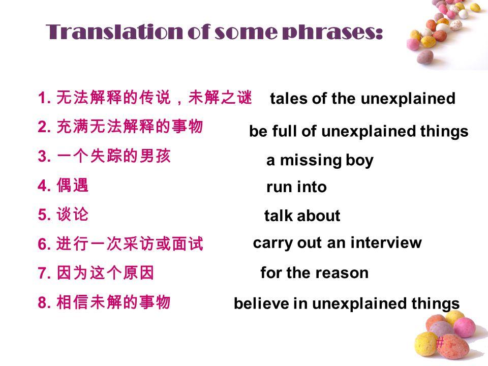 # Translation of some phrases: 1. 无法解释的传说,未解之谜 2.