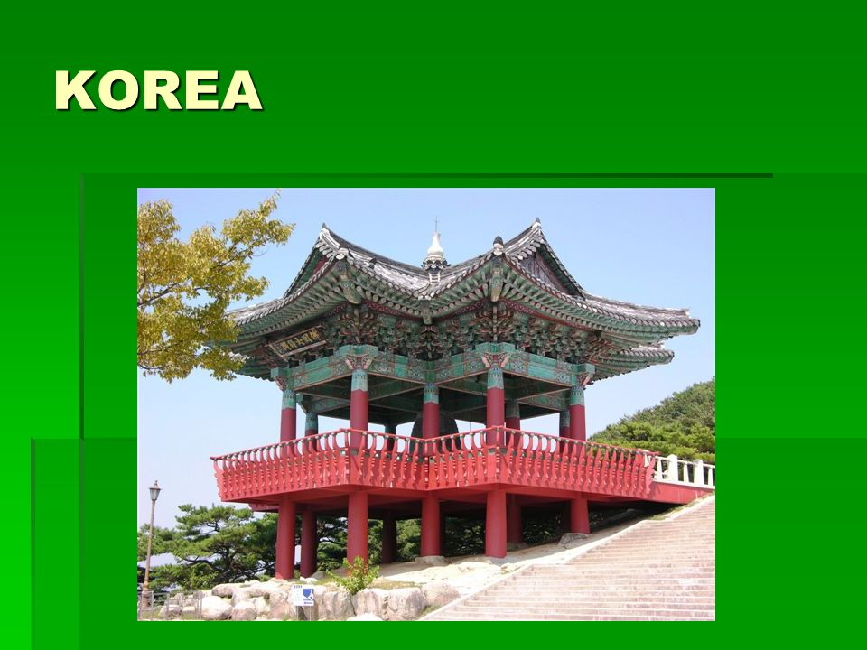 KOREA'S HISTORY  Ancient nation first unified in seventh century.