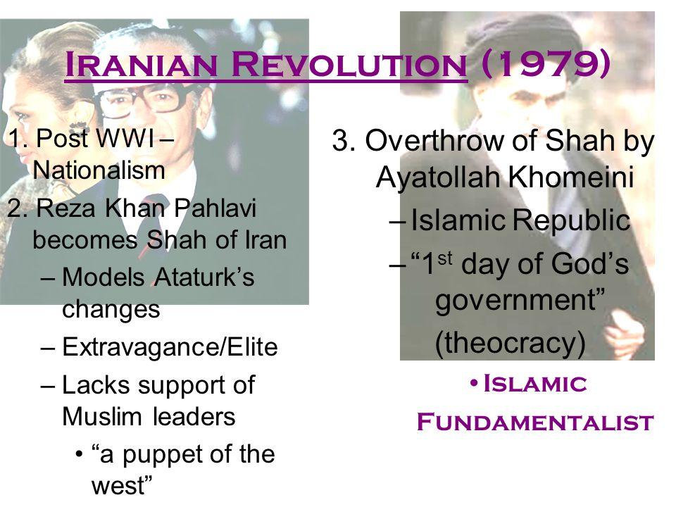 Iranian Revolution (1979)