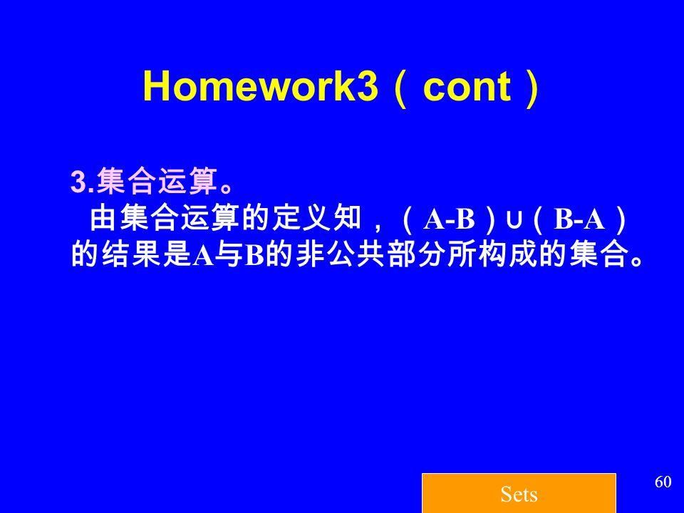 59 Homework3 ( cont ) 2. 利用双向循环链表的操作,解决约瑟夫问题。 Josephus question : 设 n 个人围成一个圆圈,按一指定方向,从第 s 个人开始报数,报数到 m 为止,报数为 m 的人 出列,然后,从下一个开始重新报数,报数到 m 的人又出列, … ,直
