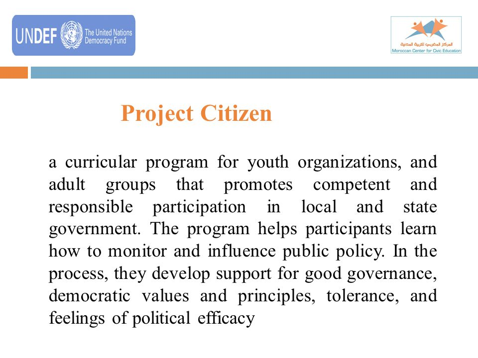 Educationa 4 Project Citizen a curricular program for youth organizations, and adult groups that promotes competent and responsible participation in local and state government.