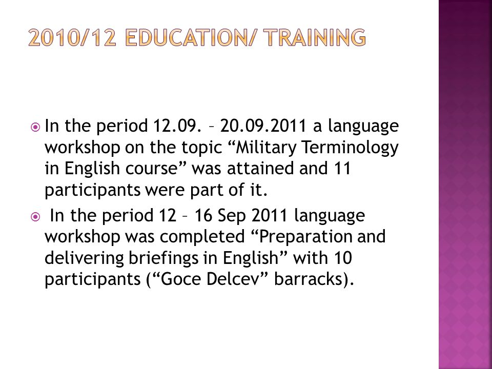 " In the period 12.09. – 20.09.2011 a language workshop on the topic ""Military Terminology in English course"" was attained and 11 participants were pa"
