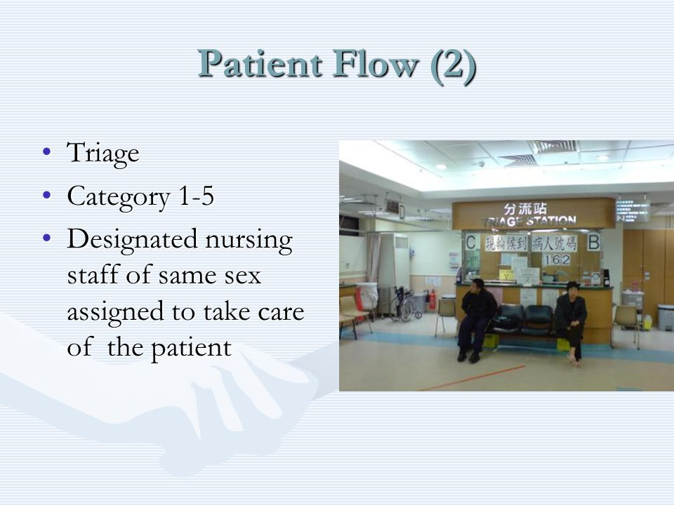 Patient Flow (2) TriageTriage Category 1-5Category 1-5 Designated nursing staff of same sex assigned to take care of the patientDesignated nursing staff of same sex assigned to take care of the patient