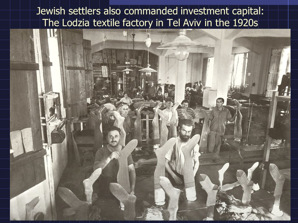 Jewish settlers also commanded investment capital: The Lodzia textile factory in Tel Aviv in the 1920s