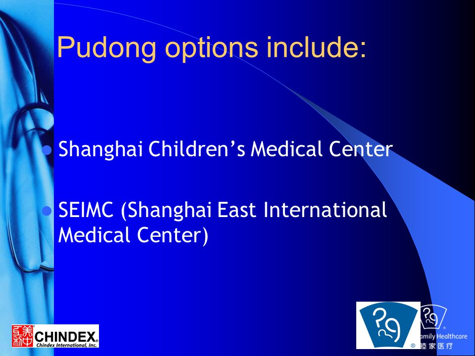 Shanghai United Family Emergency Department Open 24/7 JCI (Joint Commission International) quality accreditation ER physicians and ER qualified nurses Staff speaks English Offers free translation service in 40 languages