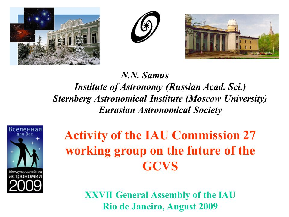 The working group was created at the Prague IAU.