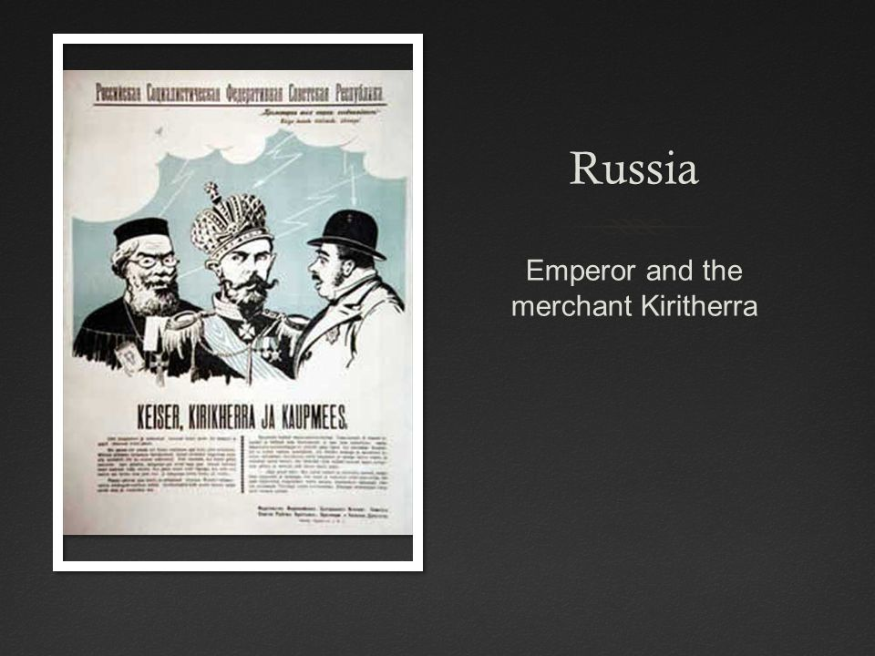 Russia Emperor and the merchant Kiritherra