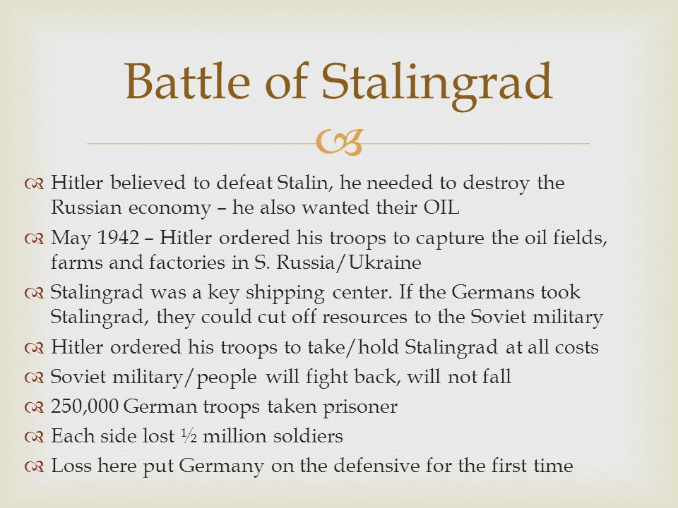   Hitler believed to defeat Stalin, he needed to destroy the Russian economy – he also wanted their OIL  May 1942 – Hitler ordered his troops to capture the oil fields, farms and factories in S.
