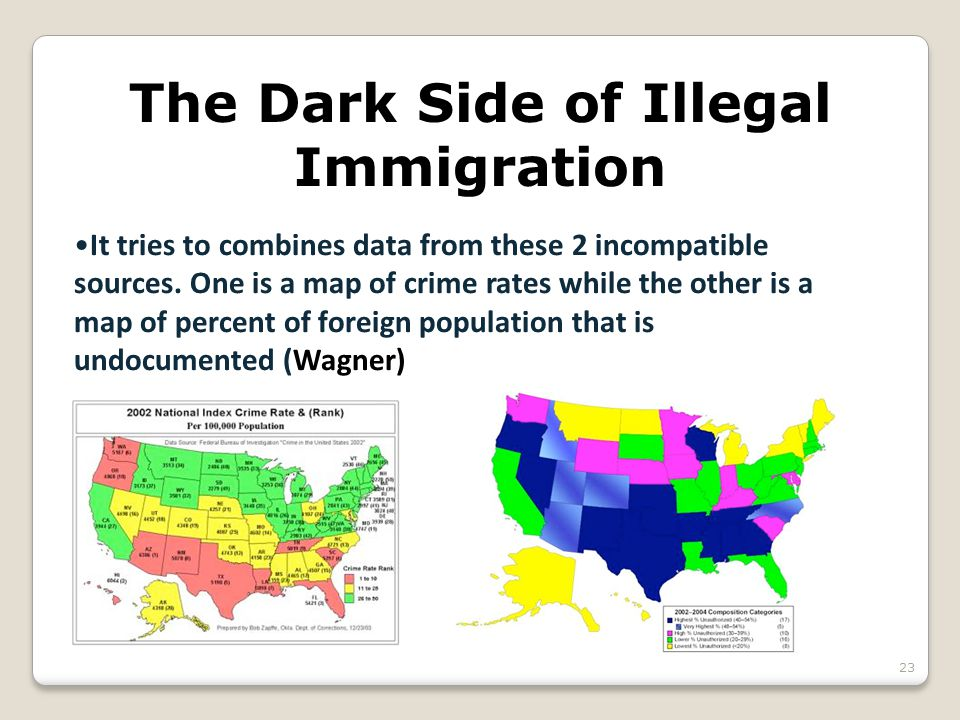 The Dark Side of Illegal Immigration It tries to combines data from these 2 incompatible sources.