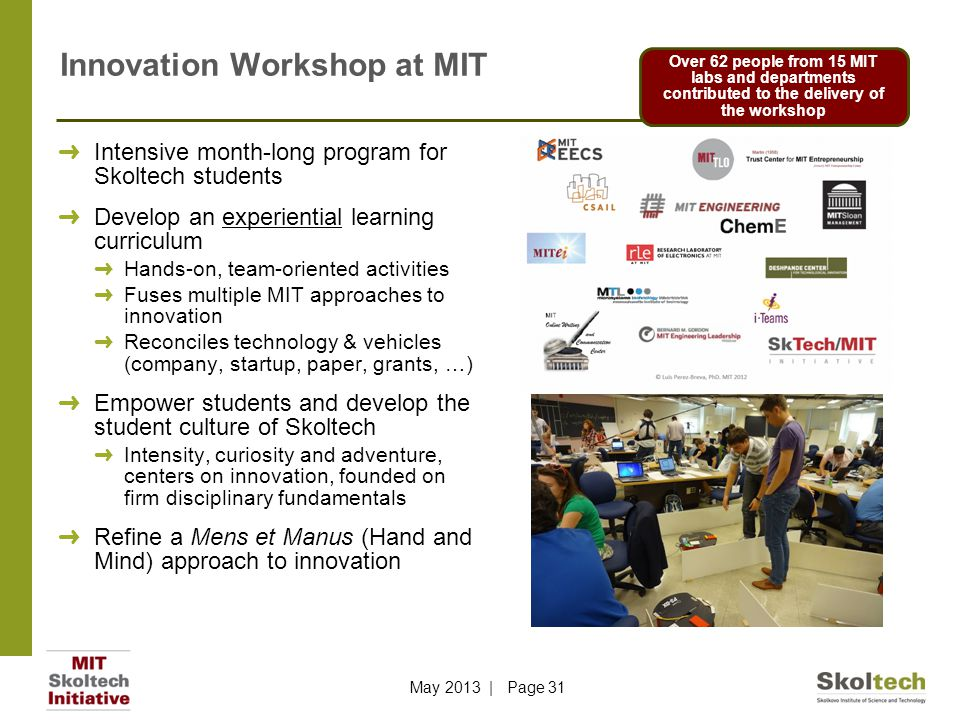 Innovation Workshop at MIT ➜ Intensive month-long program for Skoltech students ➜ Develop an experiential learning curriculum ➜ Hands-on, team-oriente