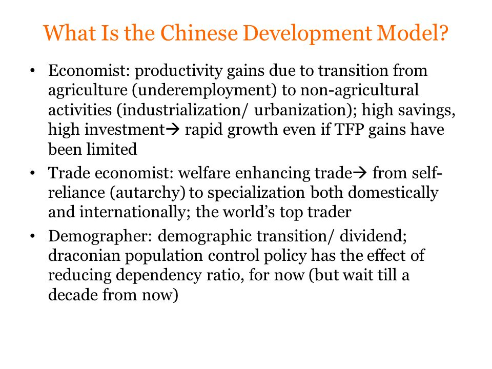 What Is the Chinese Development Model.