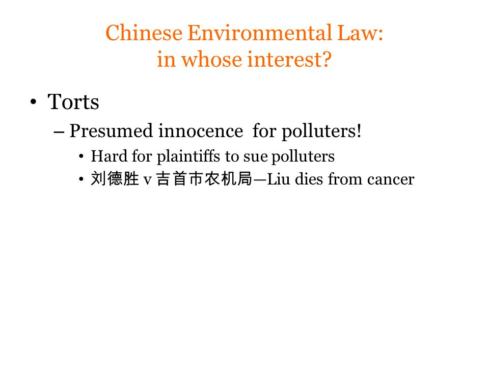 Chinese Environmental Law: in whose interest. Torts – Presumed innocence for polluters.