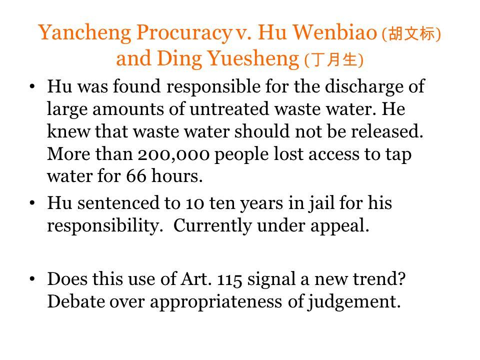 Yancheng Procuracy v.