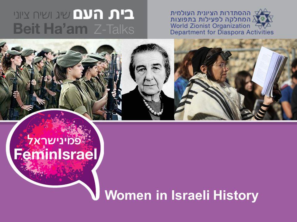 Women in Israeli History