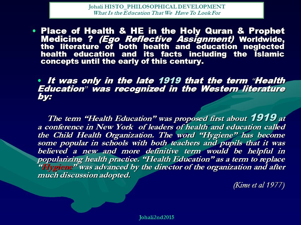 Place of Health & HE in the Holy Quran & Prophet Medicine .