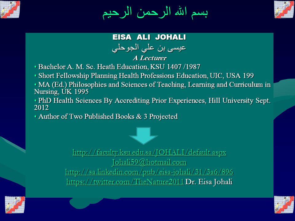 EISA ALI JOHALI عيسى بن علي الجوحلي A Lecturer Bachelor A.