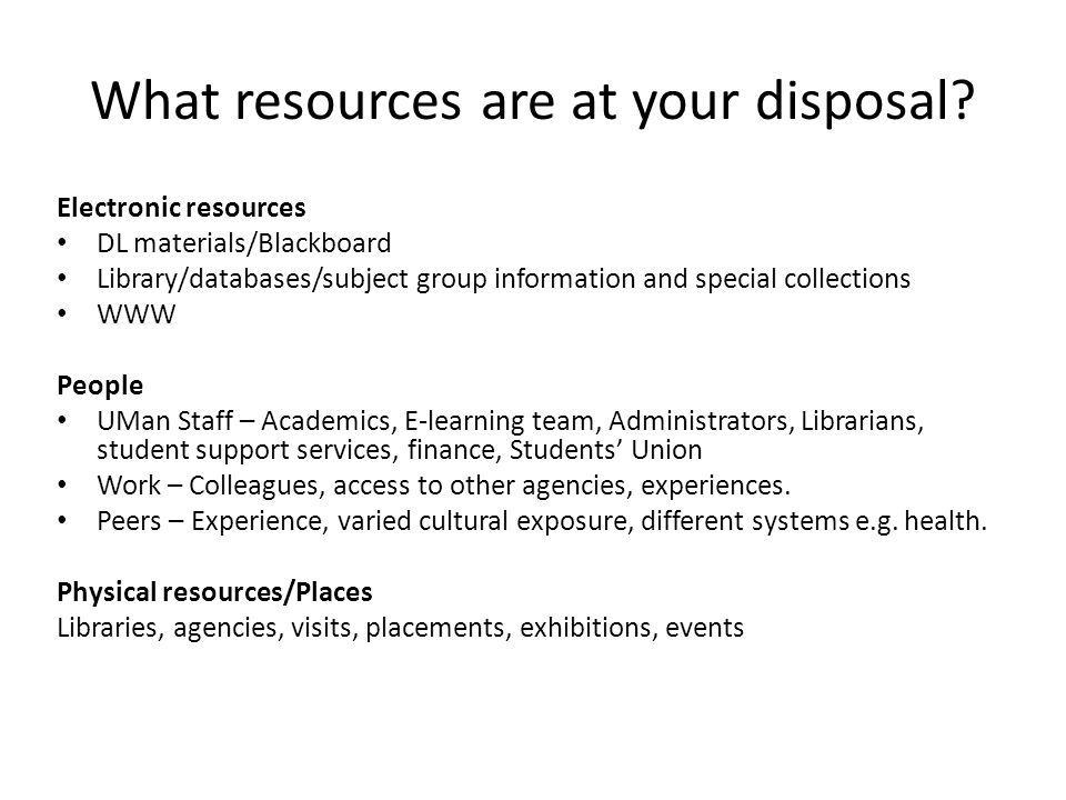 What resources are at your disposal.