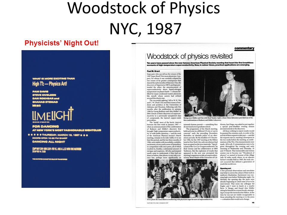 Woodstock of Physics NYC, 1987 Physicists' Night Out!