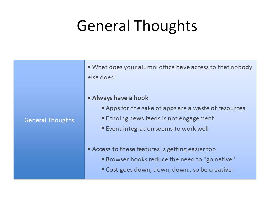 General Thoughts  What does your alumni office have access to that nobody else does.
