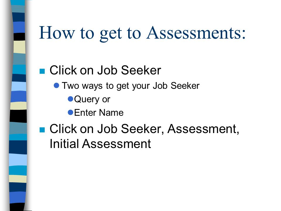 This is where the Selected Existing and Needed Skills will show up