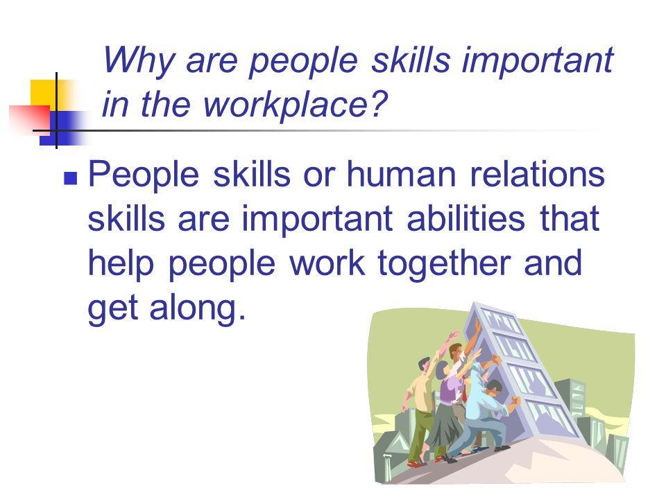 What skills do employers want in their employees.