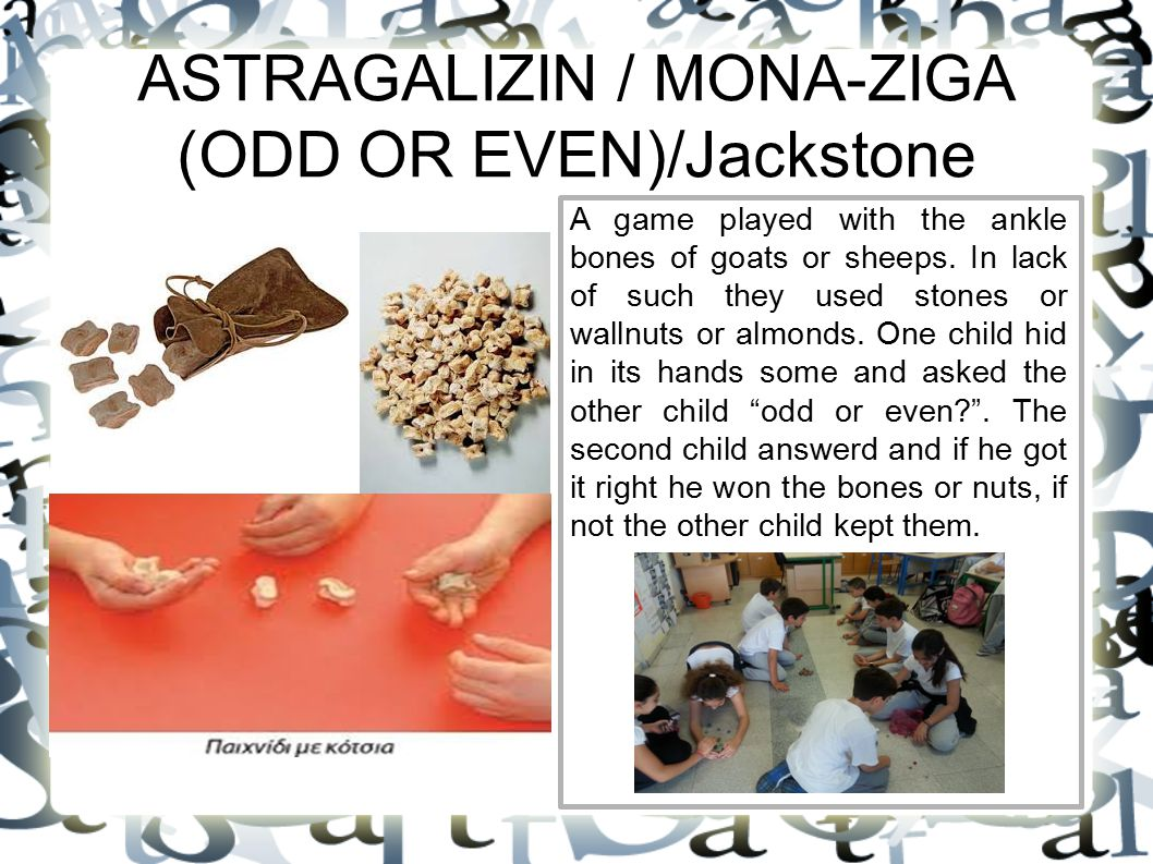 ASTRAGALIZIN / MONA-ZIGA (ODD OR EVEN)/Jackstone A game played with the ankle bones of goats or sheeps.