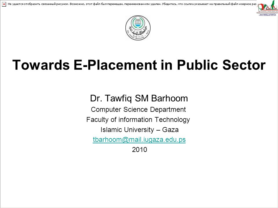 Towards E-Placement in Public Sector Dr.