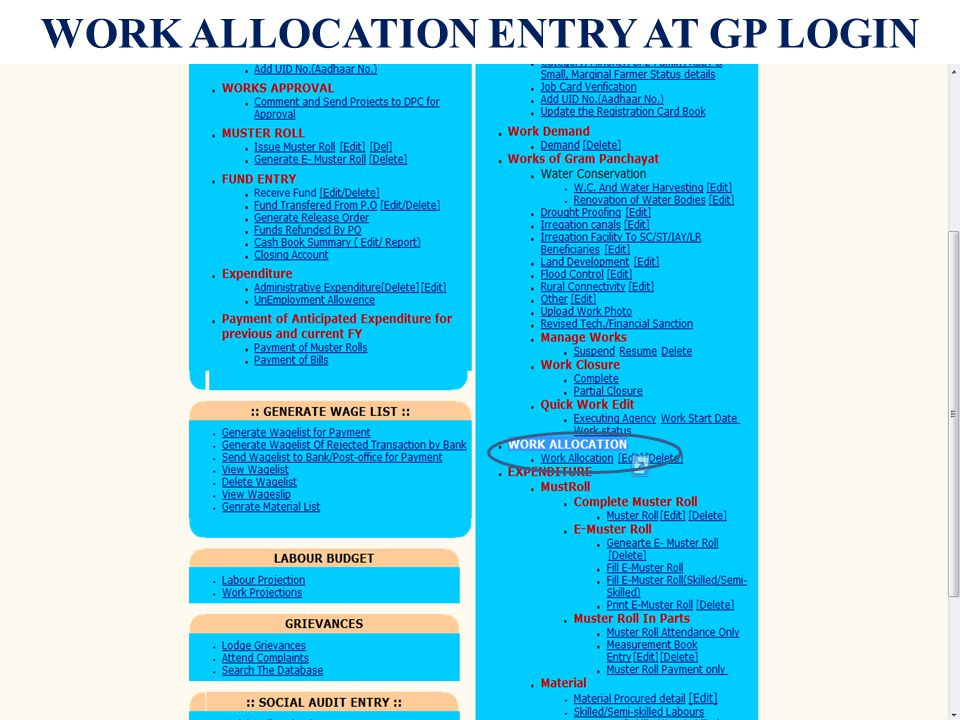 WORK ALLOCATION ENTRY AT GP LOGIN